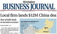 The Birmingham Business Journal