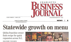 The Charlotte Business Journal